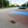 ,,Budowa parkingów przy ulicy Śniadeckiego