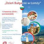 """Zaproszenie na """"Dzień Bułgarski w Łomży"""""""